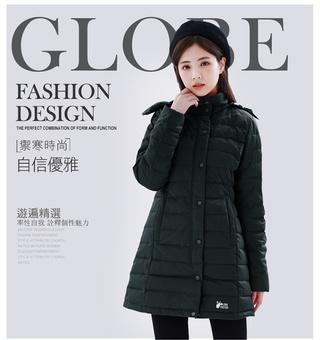 長版羽絨外套 長版顯瘦Globetex防水90%羽絨禦寒機能外套