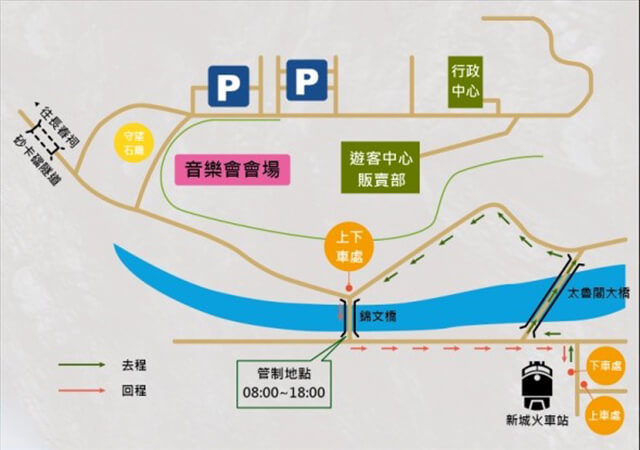 圖片來源:太魯閣峽谷音樂節官方粉絲頁