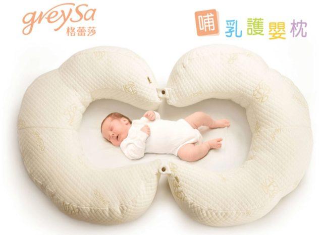 GreySa_breast_feeding_pillow