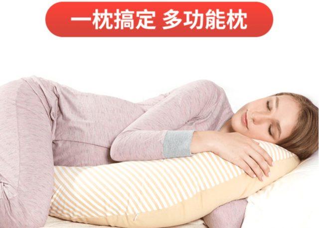 mamaway_breast_feeding_pillow