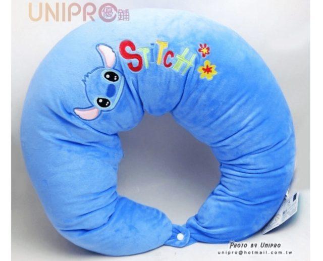 UNIPRO_STITCH_breast_feeding_pillow
