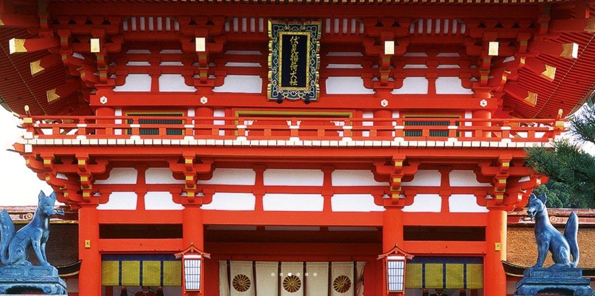 京都旅遊 | 伏見稻荷大社一日遊:交通、門票、開放時間、必買御守整理