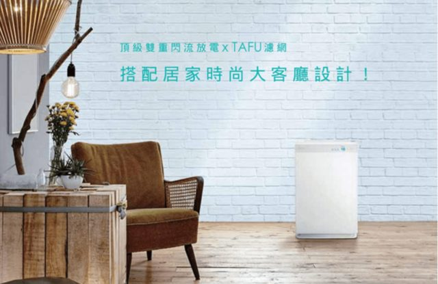 daikin_Air_purifier