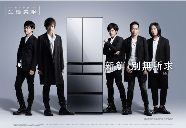 hitachi_refrigerator