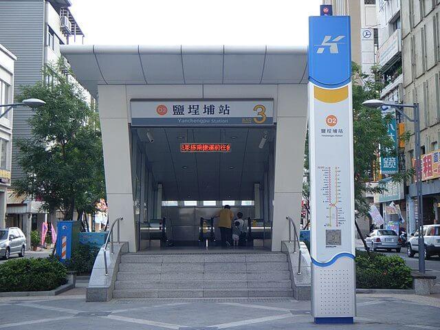 Yanchengpu_station
