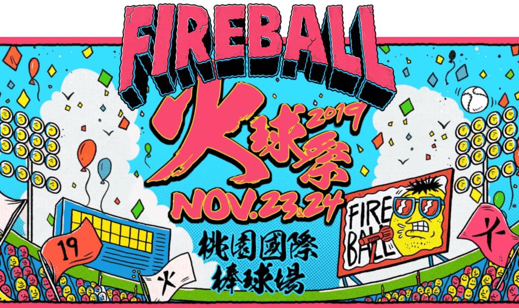 fireball_fest_2019
