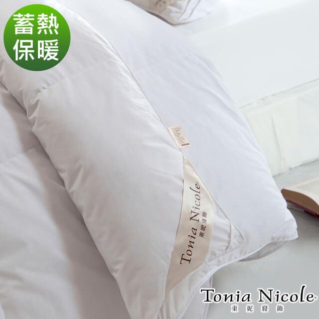 Tonia Nicole 東妮寢飾