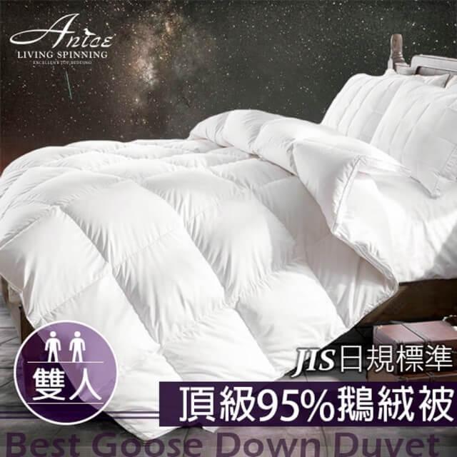 【A-nice】台灣製