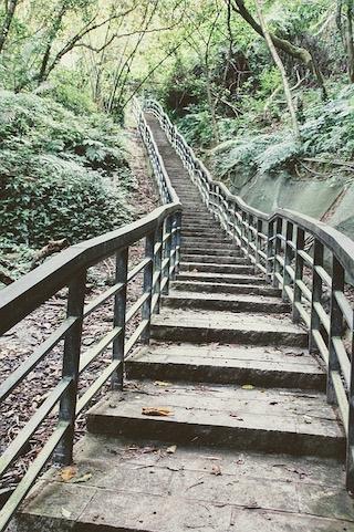 和美山登山步道