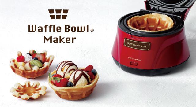 日本鬆餅機 日本麗克特 杯子鬆餅機