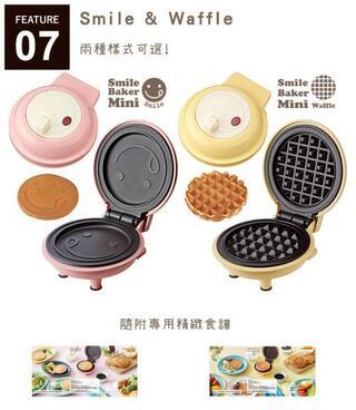 日本鬆餅機 RECOLTE Mini 迷你鬆餅機