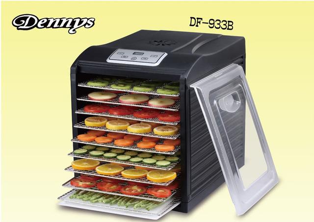 Dennys丹尼斯 9層不鏽鋼層架蔬果乾果機