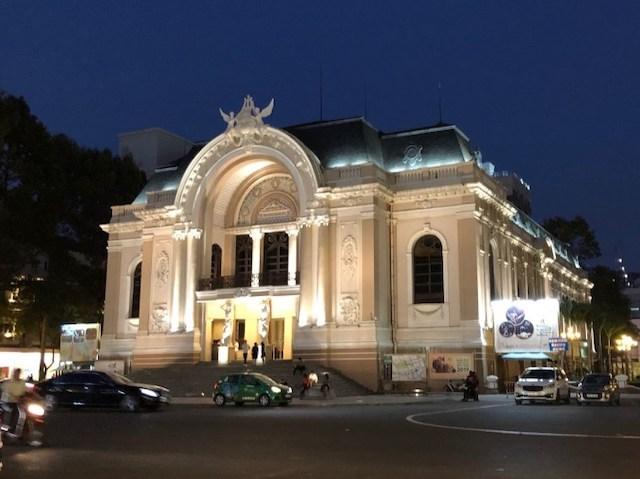 南越 大劇院