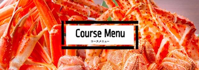 japanese buffet dining den 伝