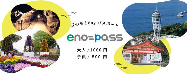 enopass