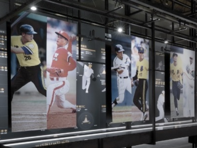kaohsiung_cpbl_30th_exhibition_info