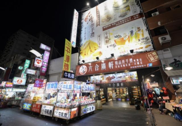 Liuhe_Night_Market