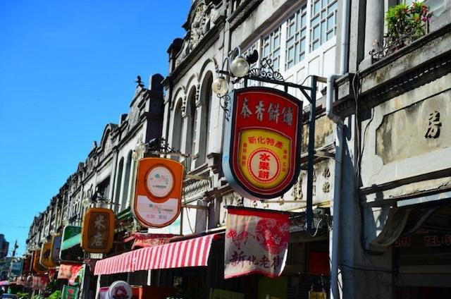 台南│新化老街
