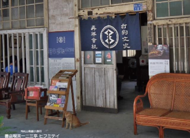 高雄│新濱老街