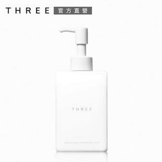 THREE 平衡潔膚乳