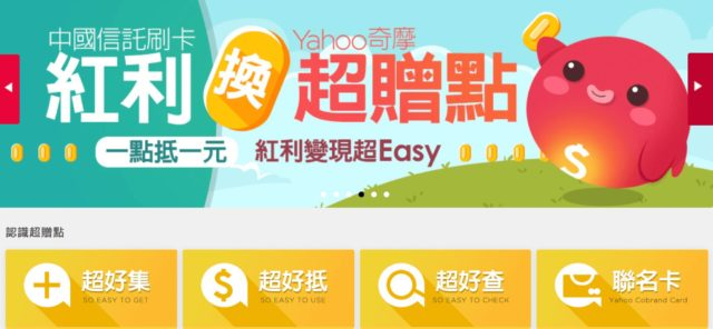 how_to_buy_from_yahoo_mall_5