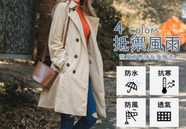 woman_coat_image6