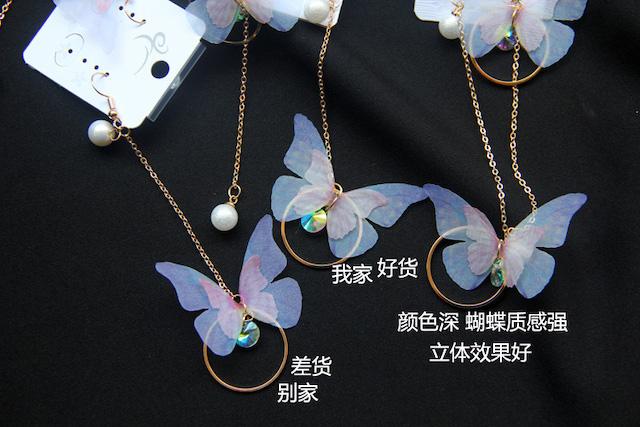 蝴蝶 耳環 淘寶
