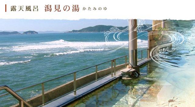 和歌山溫泉