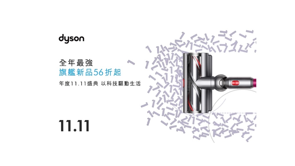 dyson-11111