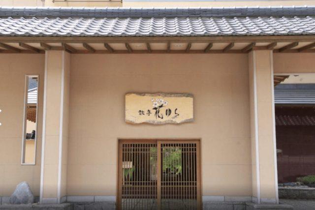 hotels_in_noboribetsu_6
