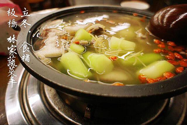 圖片來源:林家蔬菜羊肉爐 板橋店FB粉絲頁