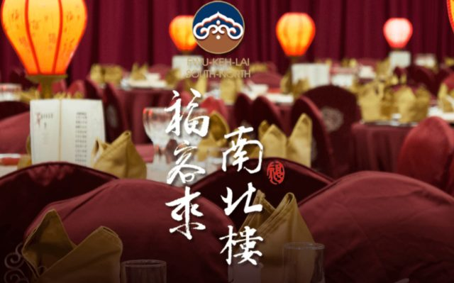 kaohsiung_new_years_eve_dinne_restaurant_4