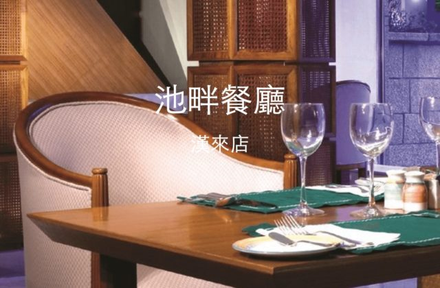 kaohsiung_new_years_eve_dinne_restaurant_6