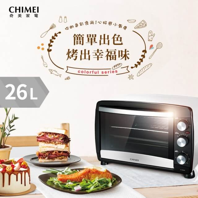【CHIMEI 奇美】26公升旋風電烤箱 EV-26B0SK