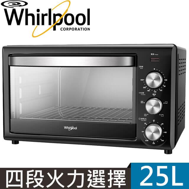 Whirlpool惠而浦 25L旋風烤箱 WTOM251B