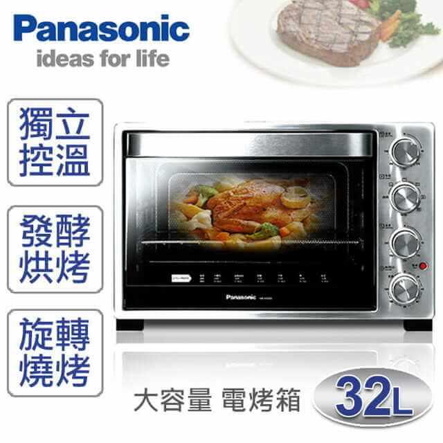 Panasonic國際牌 雙溫控發酵烤箱 NB-H3200