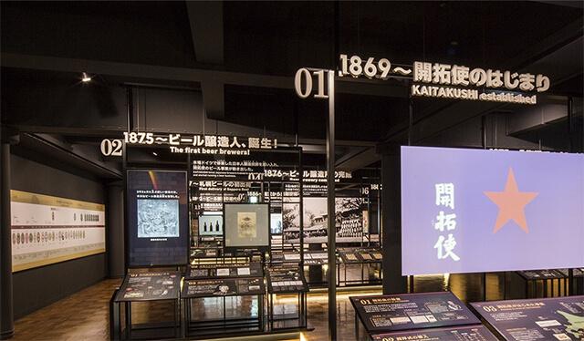 圖片來源:札幌啤酒博物館官網