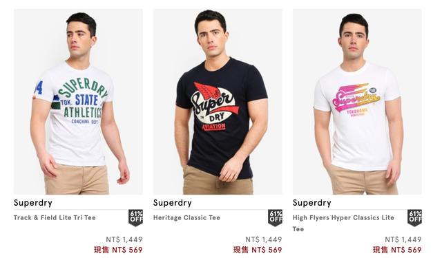 Superdry T恤