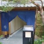 溫泉 東京 旅店 飯店