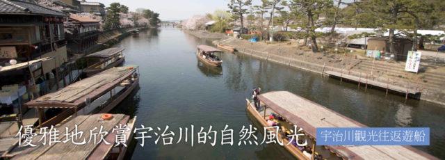 boat_main_tw