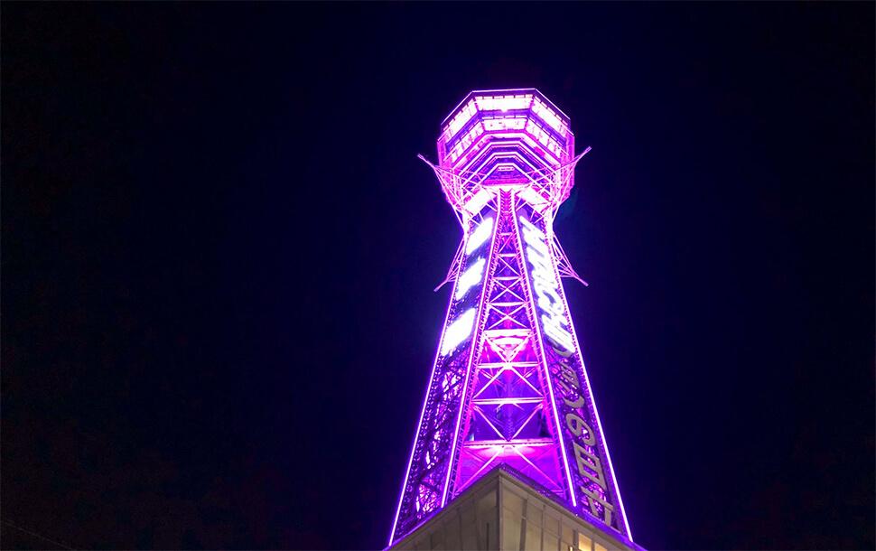 圖片來源:通天閣 - Tsutenkaku Tower -【公式】Twitter