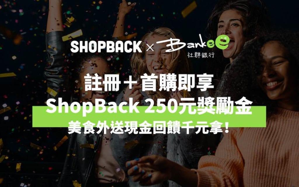 bankee-shopback