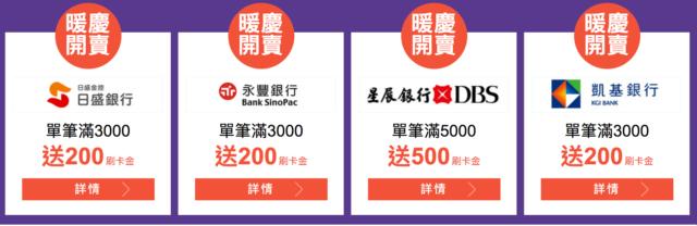 yahoo_credit_card_image2