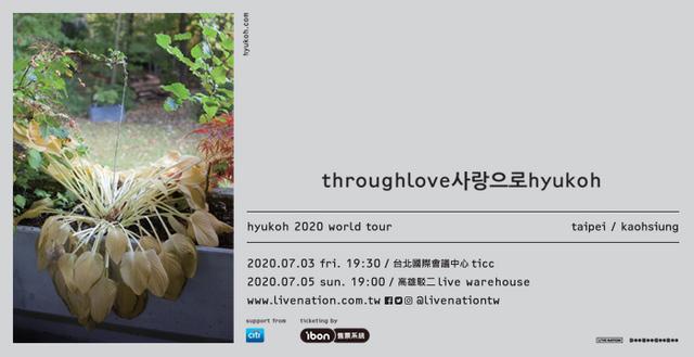 HYUKOH 2020 ASIA TOUR IN TAIWAN
