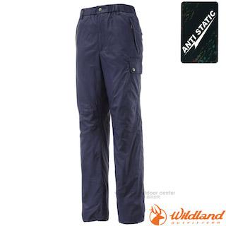 荒野 WildLand 男款 登山褲