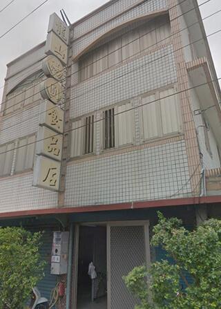 圖片來源:Google街景