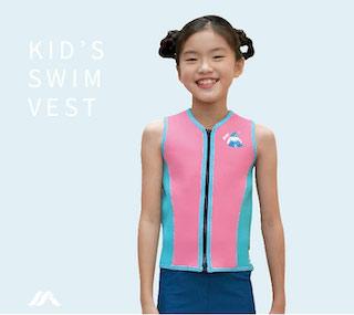 MARIUM 兒童防寒保暖背心泳衣