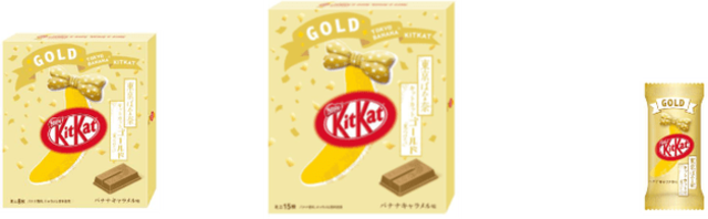 東京芭娜娜 Kit Kat GOLD Shop 東京伴手禮