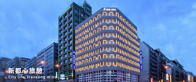 柯達大飯店 台北長安