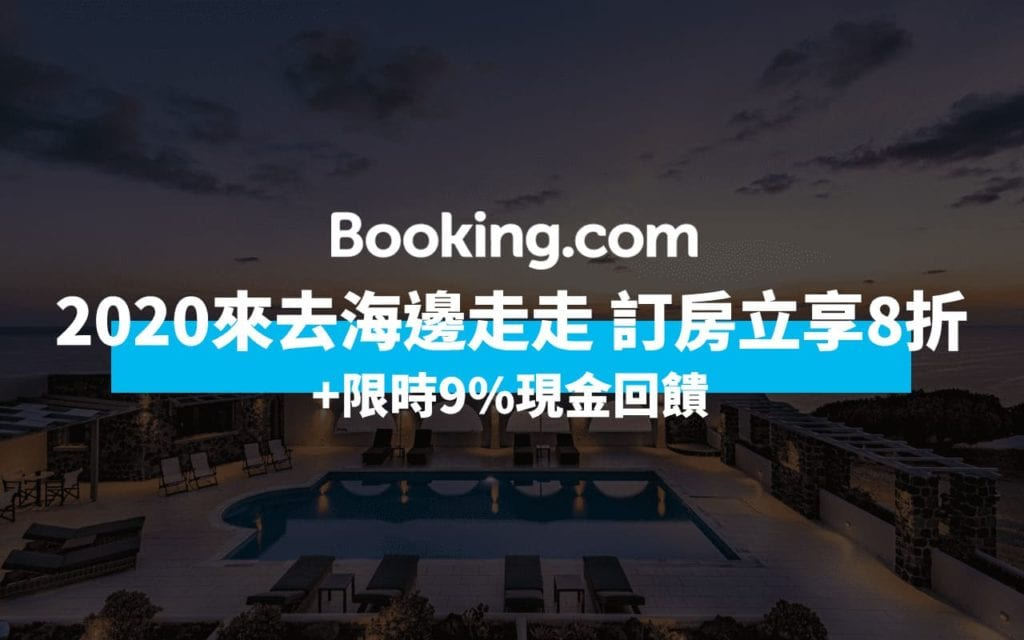 Booking.com-cover